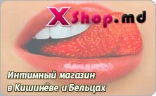 Magazin intim XSHOP  Moldova sexshop Chisinau Balti